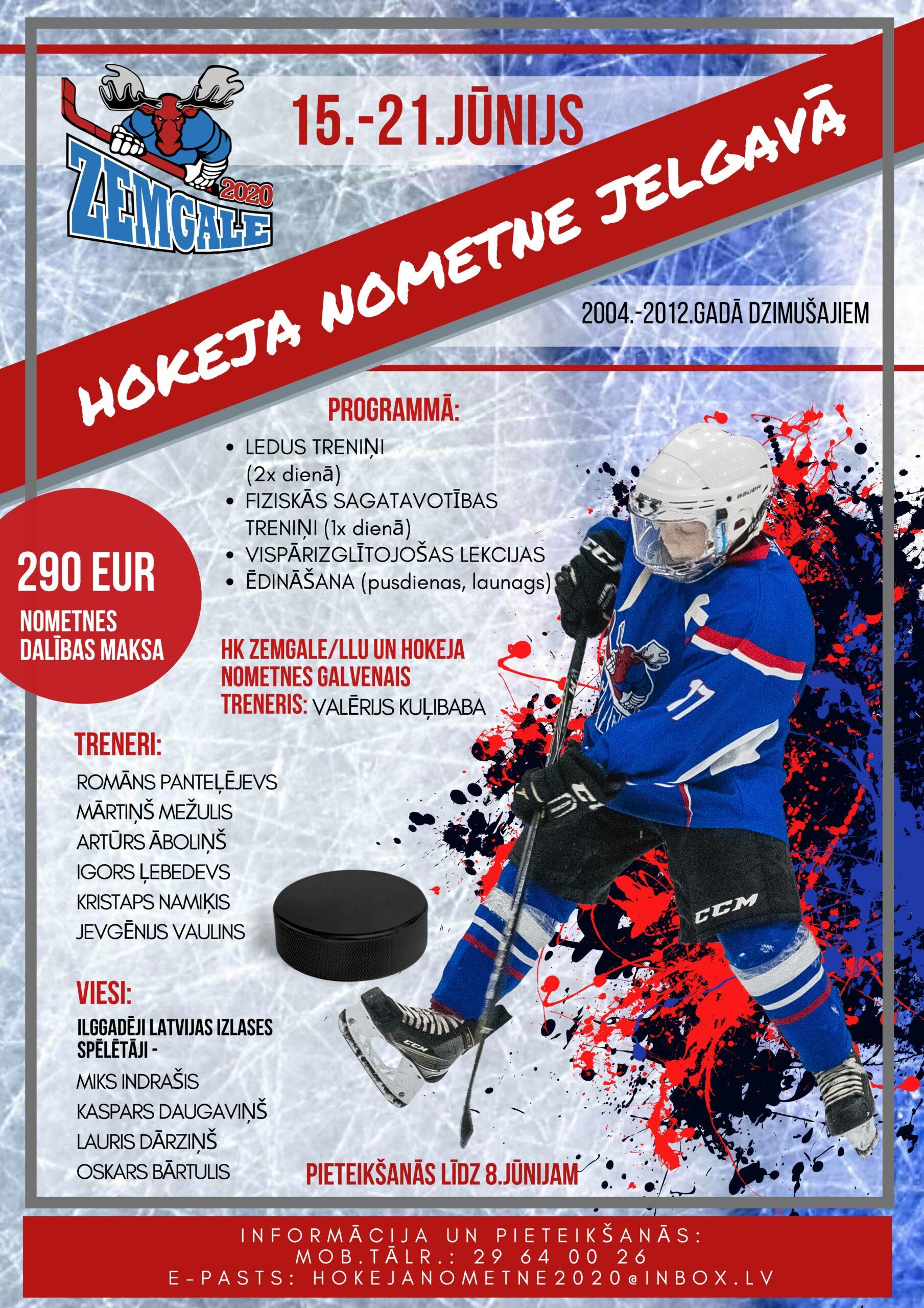 Bērnu hokeja nometnes plakāts