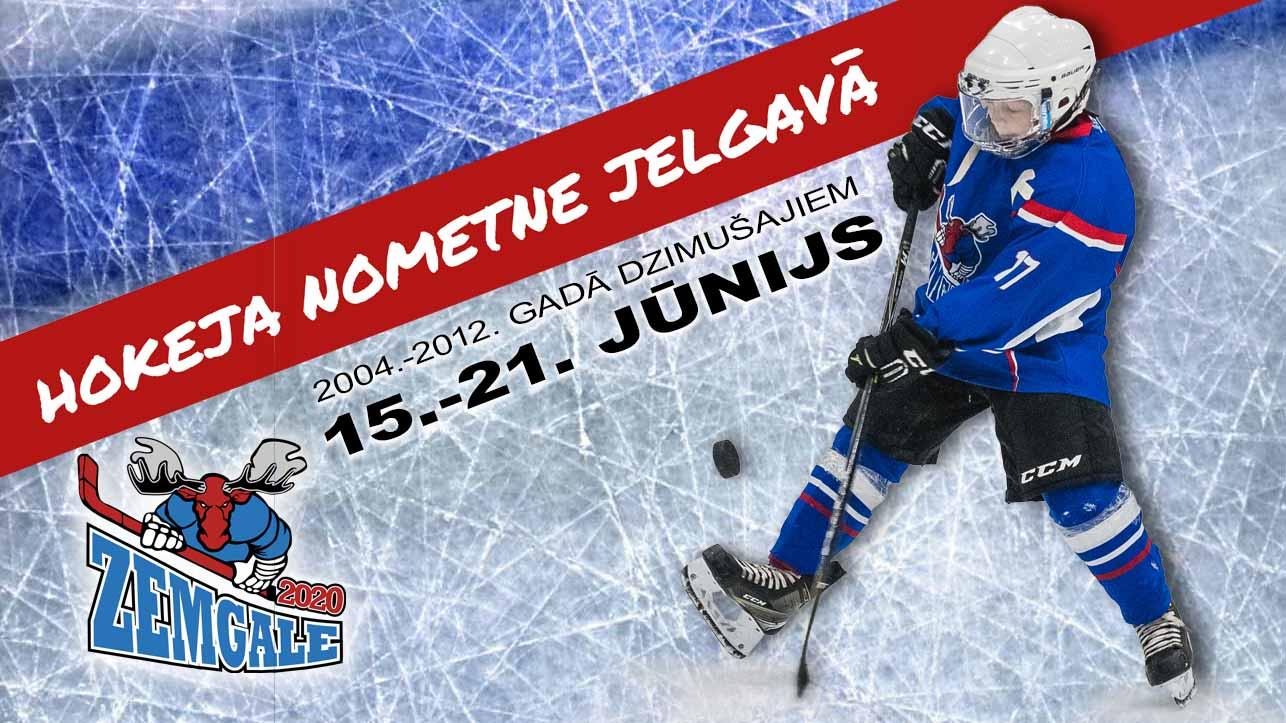 Hokeja nometnes plakāts ar hokejistu